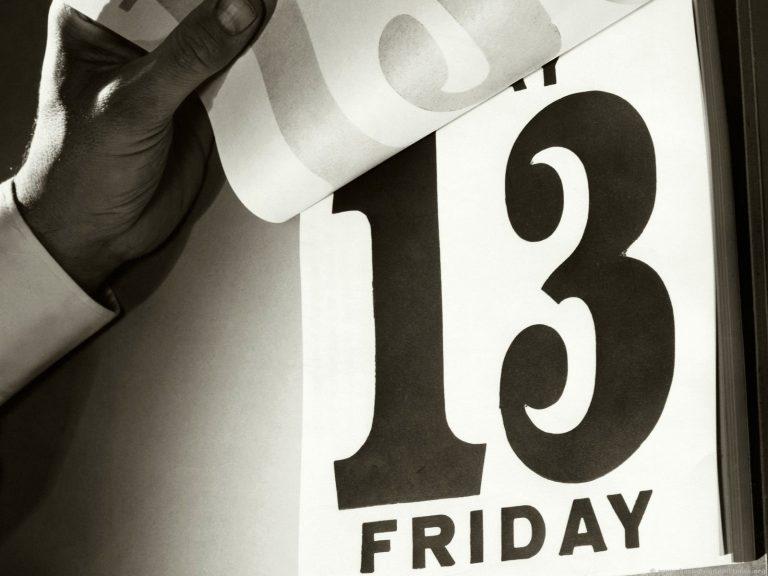 Петък 13-ти е!