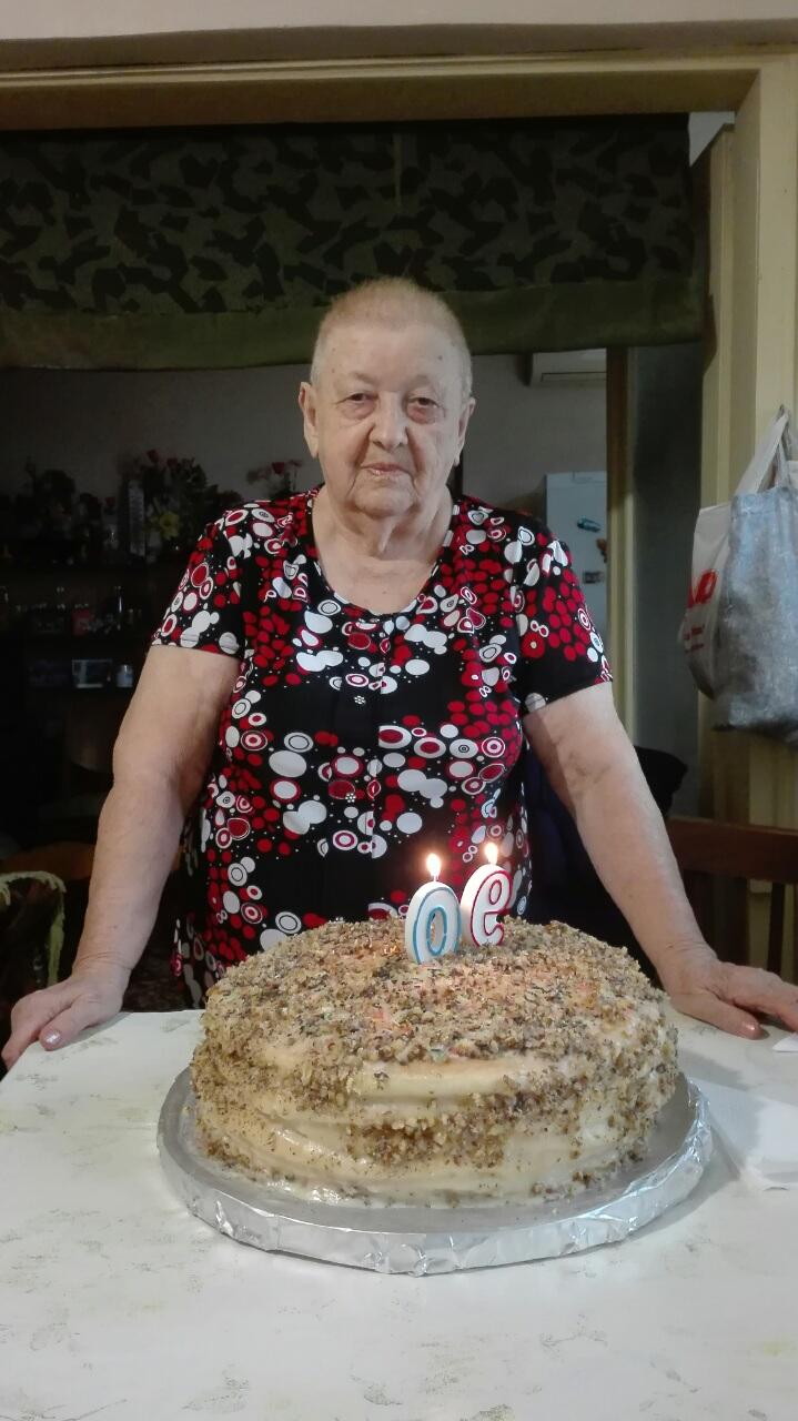 Г-жа Блага Русева навърши 90 години