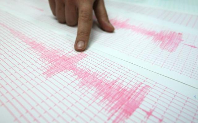 Силно земетресение в 2:12 ч.