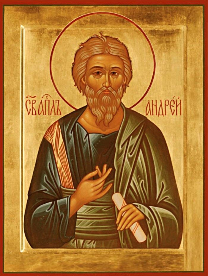 † Днес почитаме паметта на Св. Апостол Андрей Първозвани
