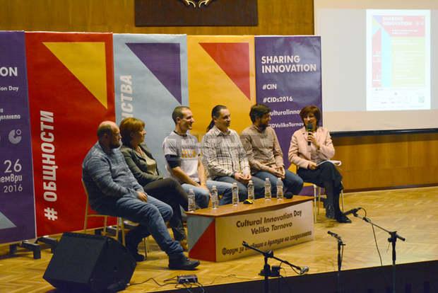 Представители на 40 неформални общности заседаваха във Велико Търново