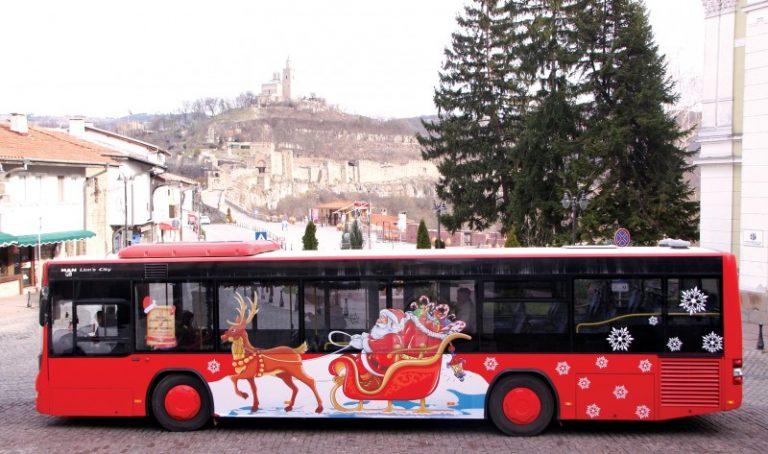 Коледният автобус тръгна по улиците на Велико Търново