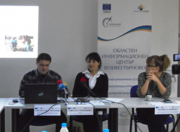 Успешна 2016 г. отчете Областен информационен център – Велико Търново
