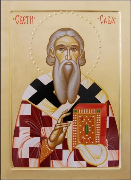 † Християните днес честват Св. Сава Освещени