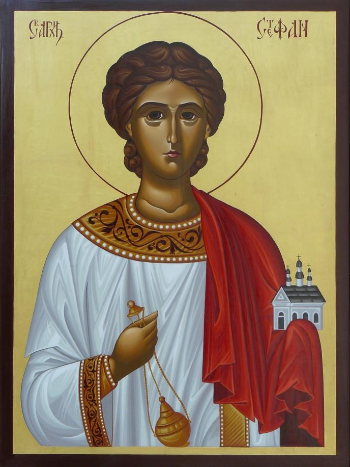 † Свети Стефан – първият християнски мъченик
