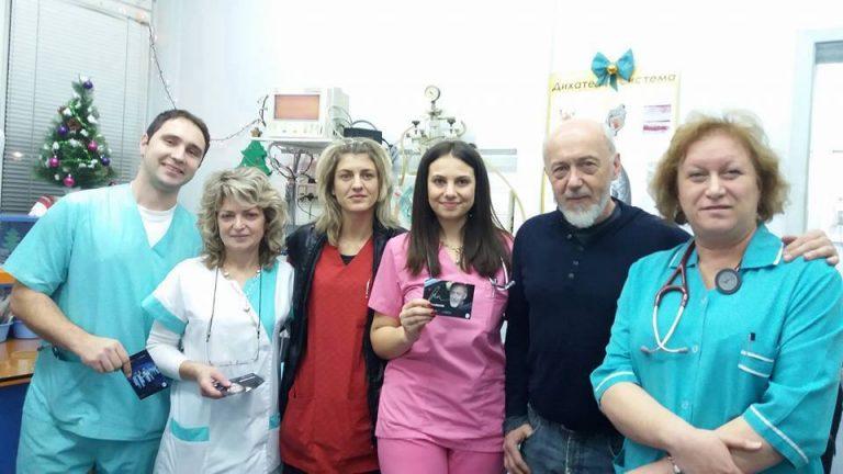 Медици от Търново оказаха помощ на близък на актьора Стоян Алексиев