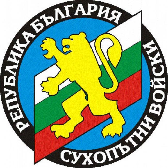 Обява за набиране на войници за Българската армия