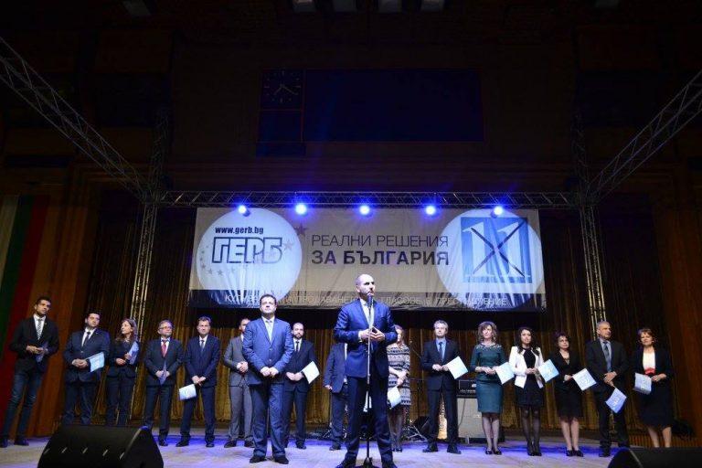 Цветан Цветанов във Велико Търново: ГЕРБ ще постигне категорична победа над популизма и омразата