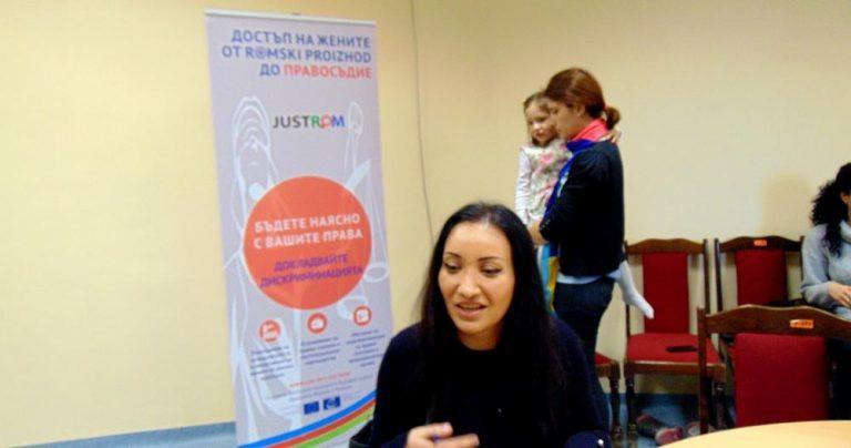 Правни клиники за безплатна юридическа помощ в Пловдив и Велико Търново
