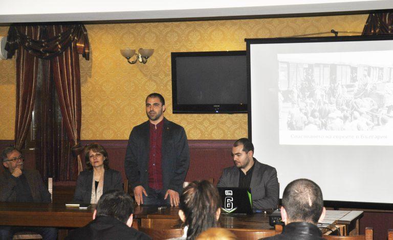 Кръгла маса в памет жертвите на  холокоста организираха от МГЕРБ