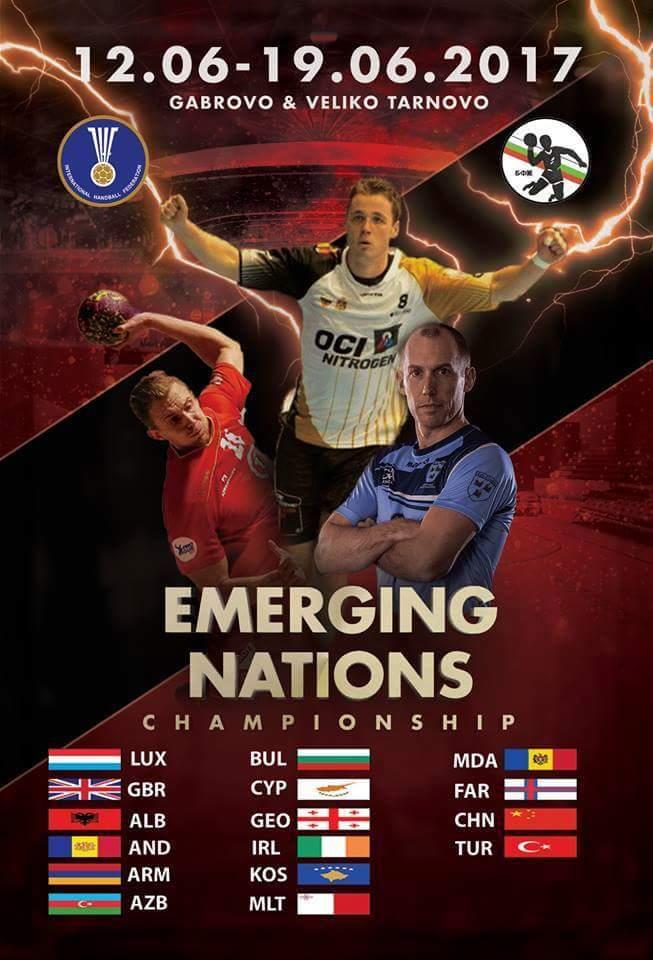 """Световна купа по хандбал """"IHF Emerging Nations Championship 2017″"""