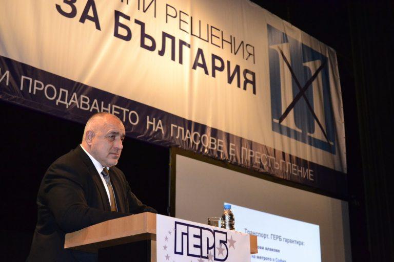 Борисов във Велико Търново: ГЕРБ се противпоставя на омразата и разделението, трябва да сме по-обединени от всякога