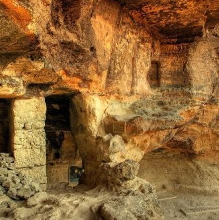 Откриха таен манастир край Велико Търново