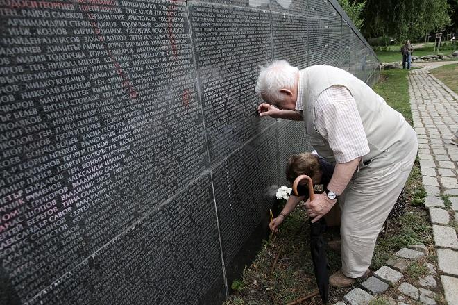 Кой и как унищожи елита на българската нация след 9.IX.1944