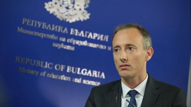 Декларация на ПГ на ПП ГЕРБ в подкрепа на министър Вълчев