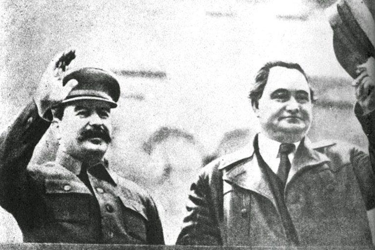 Eдно от най-зловещите предателства към българския род