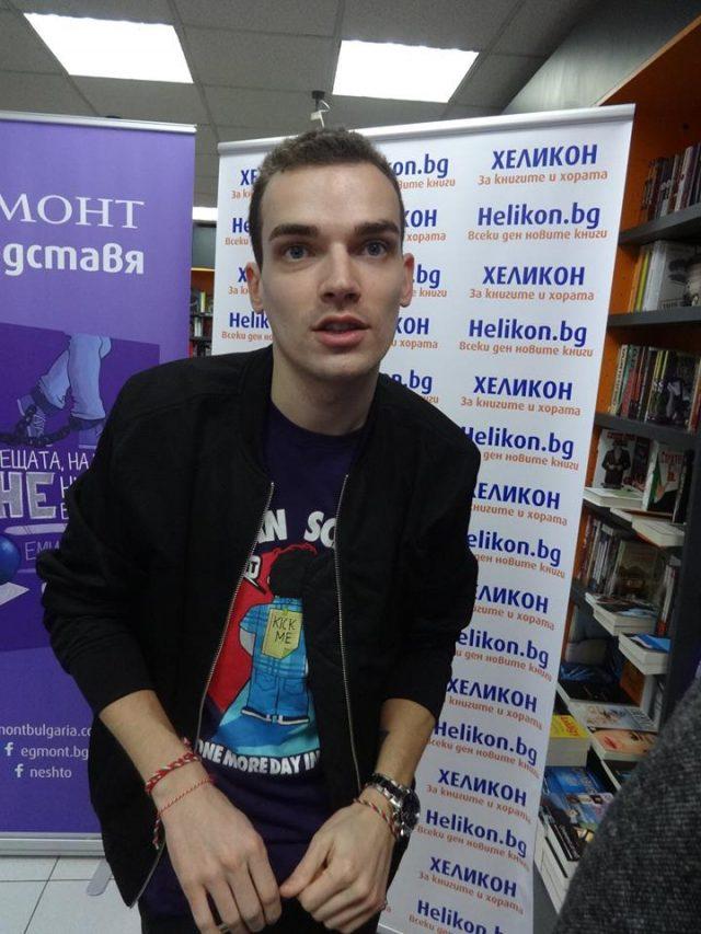 Емил Конрад