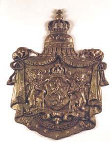 Герб на Княжество България, 1879 г.