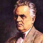 Димитър Чорбаджийски - Чудомир