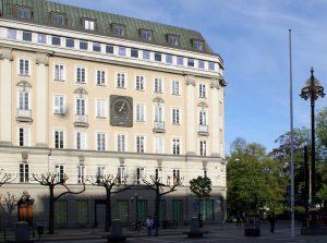 Сградата на Kreditbanken Norrmalmstorg в Стокхолм, Швеция.